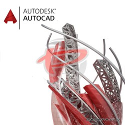 AUTODESK AUTOCAD - INCLUDING SPECIALIZED TOOLSETS AD COMMERCIAL NEW SINGLE-USER ELD ANNUAL SUBSCRIPTION [C1RK1-WW1762-T727]